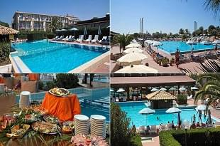 Athena Resort Village 4*